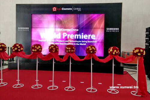 InfoComm China 2015 北京 现场
